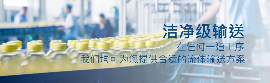 特夫洛(无锡)泵业有限公司 Tapflo hygienic, Pumps China